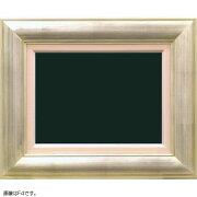 油額縁7718F8(455x380mm)シルバーアクリル【送料無料】【油絵画/キャンバス/個展/アンティーク/額装】