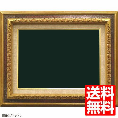 油額縁 7861 F8(455x380mm) 金赤 ガラス仕様【送料無料】【油絵画/キャンバス/個展/アンティーク風/額装】