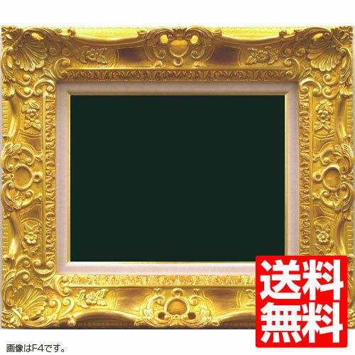 油額縁 7874 F8(455x380mm) ゴールド ガラス仕様【送料無料】【油絵画/キャンバス/個展/アンティーク風/額装】