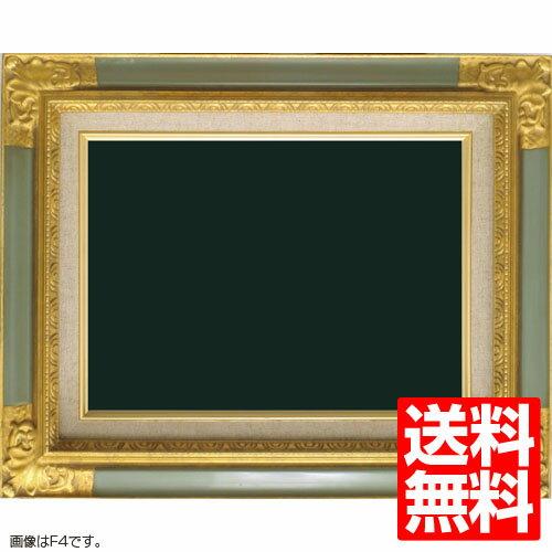 油額縁 8904 F8(455x380mm) ゴールドグレー ガラス仕様【送料無料】【油絵画/キャンバス/個展/アンティーク風/額装】