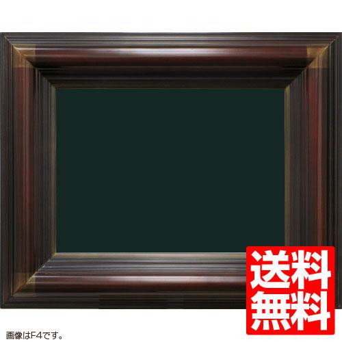 油額縁 9259N F8(455x380mm) 赤鉄 ガラス仕様【送料無料】【油絵画/キャンバス/個展/アンティーク風/額装】