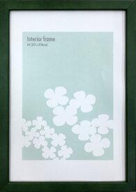 額縁 木製シンプルデザイン インテリアフレーム グリーン Interior Frame Green A4 fin-12248 壁掛け おしゃれ 日本製 あす楽