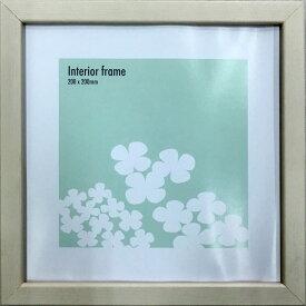 額縁 木製シンプルデザイン インテリアフレーム ホワイト Interior Frame White 200x200mm fin-12514 壁掛け おしゃれ 日本製 あす楽