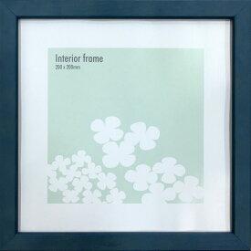 額縁 木製シンプルデザイン インテリアフレーム ブルー Interior Frame Blue 200x200mm fin-12516 壁掛け おしゃれ 日本製 あす楽