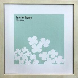 額縁 木製シンプルデザイン インテリアフレーム ホワイト Interior Frame White 300x300mm fin-12521 壁掛け おしゃれ 日本製 あす楽