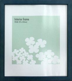 額縁 木製シンプルデザイン インテリアフレーム ブルー Interior Frame Blue Shikishi fin-60134 壁掛け おしゃれ 日本製 あす楽