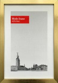 額縁 シンプルデザイン モードフレーム ゴールド Mode Frame Gold A4 fmd-60093 壁掛け おしゃれ メタリック 金属色