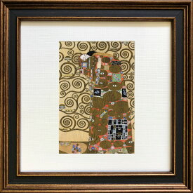 アートフレーム 名画 グスタフ・クリムト Gustav Klimt Square Frame 抱擁 zfa-61669 ウィーン分離派 人物画 絵画 壁掛け おしゃれ あす楽