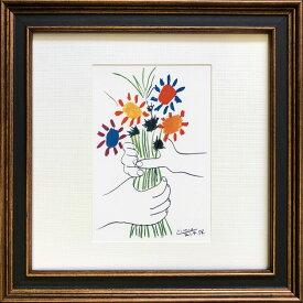 アートフレーム 名画 パブロ・ピカソ Pablo Picasso Square Frame 花束 zfa-61672 キュビズム 花 スタンド付(壁掛けも可) 絵画 おしゃれ あす楽