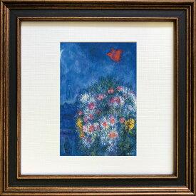 アートフレーム 名画 マルク・シャガール Marc Chagall Square Frame 赤い鳥 zfa-61674 抽象画 スタンド付(壁掛けも可) 絵画 壁掛け おしゃれ あす楽