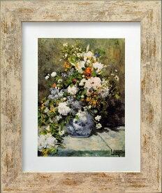アートフレーム 名画 ルノワール Pierre-Auguste Renoir Grande vaso di fiori S(WH) zfa-61766 絵画 壁掛け おしゃれ あす楽