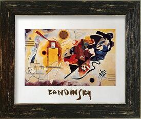 アートフレーム 名画 ワシリー・カンディンスキー Wassily Kandinsky Jaune,rouge bleu S(BK) zfa-61768 絵画 壁掛け おしゃれ あす楽