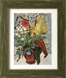 アートフレーム 名画 ゴッホ Vincent van Gogh Vaso di fiori con papavero S(GR) zfa-61790 後期印象派 絵画 壁掛け おしゃれ あす楽