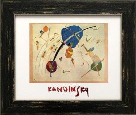アートフレーム 名画 ワシリー・カンディンスキー Wassily Kandinsky Vers le blue,1939 S(BK) zfa-61793 絵画 壁掛け おしゃれ あす楽