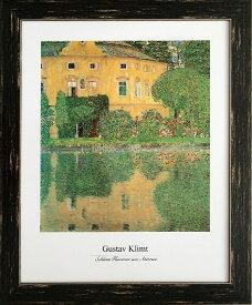 アートフレーム 名画 グスタフ・クリムト Gustav Klimt Scholoss Kammer on Attersee L(BK) zfa-61796 ウィーン分離派 絵画 壁掛け おしゃれ 送料無料 あす楽