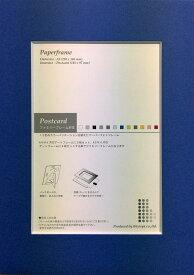 紙製簡易フォトフレーム Paper Frame Dark Blue A5-PC OPF-12373 写真サイズ 北欧 おしゃれ かわいい 雑貨 インテリア 写真立て