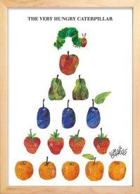 アートフレーム エリック・カール ナチュラルフレーム Eric Carle Fruits Pyramid ZEC-61865 絵画 壁掛け おしゃれ かわいい 額縁付き 子供部屋 キッズ はらぺこあおむし