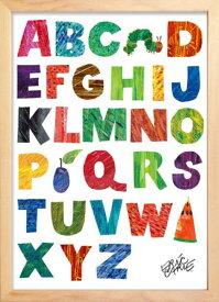 アートフレーム エリック・カール ナチュラルフレーム Eric Carle Alphabets ZEC-61869 絵画 壁掛け おしゃれ かわいい 額縁付き 子供部屋 キッズ はらぺこあおむし