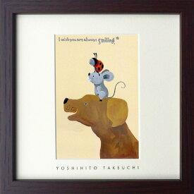 アートフレーム 絵本作家 たけうち よしひと Yoshihito Takeuchi Square Frame zyt-51994 絵画 壁掛け おしゃれ かわいい