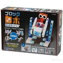 アーテック ブロックロボリンク1(1モーター)セット あす楽対象[メール便不可](アーテックブロック ロボット ロボット入門 電子工作キット プログラミング教育 小学生 中学生 高校生)