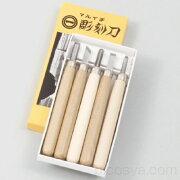 マルイチ彫刻刀5本組_あす楽対象[メール便:50](木彫_彫刻刀)