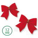 クリスマス飾り 赤いリボン あす楽対象[メール便:25](イベント 年中行事 子供会 プレゼント イベント 景品 クリス…