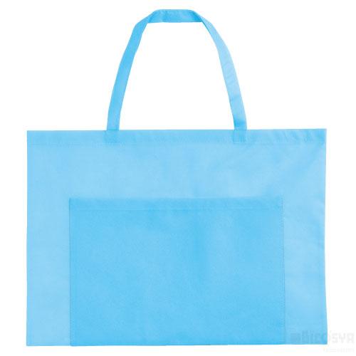 作品収納バッグ 不織布 大(ポケット付)水色 あす楽対象[メール便:80](スケッチ用具・イーゼル 多目的バッグ)