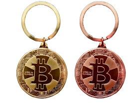 キーホルダー 自転車 鍵 ビットコイン レプリカ 飾り 仮想通貨 バーチャル通貨 ビットコインモチーフ ゴールド コイン レプリカコイン Bitcoin メダル ★おもちゃ ジョークグッズ★金運 存在感 キラキラ ゴージャス キーリング バッグチャーム