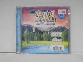 【中古CD】classical ever! BEST