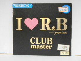 【中古CD】I Love R&B-premium CLUB master