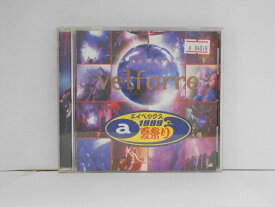 【中古CD】velfarre 〜avex夏祭り1999〜