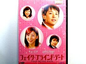【アジア 中古DVD】ラブストーリー メッセージ / 出演 ソン・スンホン, チェ・ジウ, チャ・スンウォン 他