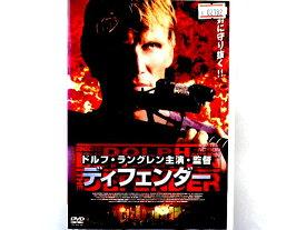 【キッズ 中古DVD】だいすき新幹線 上越・長野新幹線