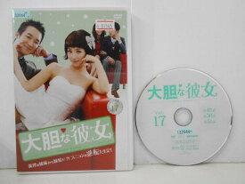 【アニメ 中古DVD】NARUTO -ナルト- 巻ノ六