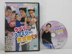 【アニメ 中古DVD】焼きたて!!ジャぱんですよ! vol.32