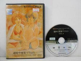 【アニメ 中古DVD】遊戯王ゼアル ZEXAL 25