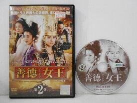【アニメ 中古DVD】遊戯王ゼアル ZEXAL 22