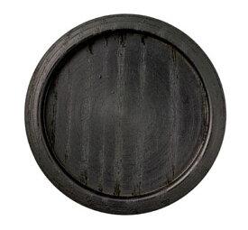 BIDOOR(ビドー) PW-13 木製カラス丸 黒塗装 サイズ大
