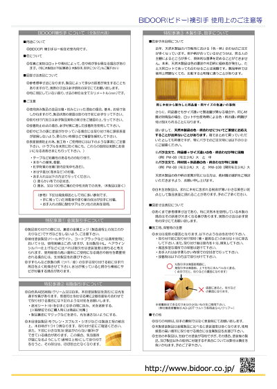 PB-590御福御殿引手中金50号-黄色系オーバル形金属(黄銅/銅)釘止め襖にオススメ