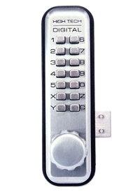 TAIKO(タイコー) 太幸 No.5100SC デジタルロック面付錠 標準ラッチ/HSサムターン