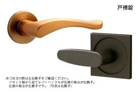 20セット入 MIWA(美和ロック) MIWA ZLT 902 ゴールド 戸襖錠(右) ZLF902(GD)-R