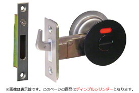 丸喜金属本社 A-106 チューブラ引戸鎌錠 マットブラック ディンプルシリンダー (バックセット51mm) ‐