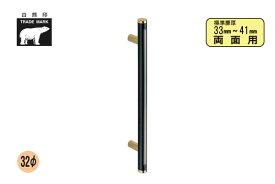 シロクマ No.192 ルミナス取手 (両面用) グレーウッド 600mm