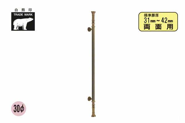 SHIROKUMA(シロクマ) No.162 グリム取手 (両面用) 仙徳 大