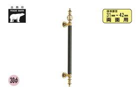 シロクマ No.151 ピュアクリスタル取手 (両面用) ダークブラウン・純金 大