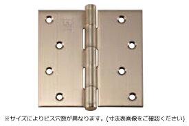 2枚入 ARCH(アーチ) NO.3551DX 角丁番 (義星) 金メッキ (ビス付) 2.0×102mm