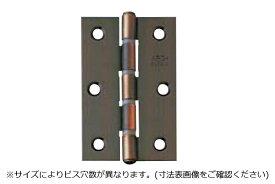 10枚入 ARCH(アーチ) NO.3530 ステンレス厚口丁番 銅ブロンズ (ビス付) 102mm