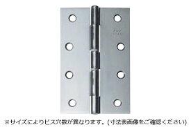 10枚入 ARCH(アーチ) NO.4520 ステンレス中厚丁番 光沢研磨 (ビス付・リング有) 89mm