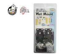 10個入 SOWA ガチ壁くんシリーズ 石膏ボード用締結金具 ウォールマウント -