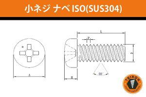 台灣小阪精工・小阪鋲螺製作所 小ネジ ナベ ISO (ステンレスSUS304) 3x30 (1000本) (MP3030S)
